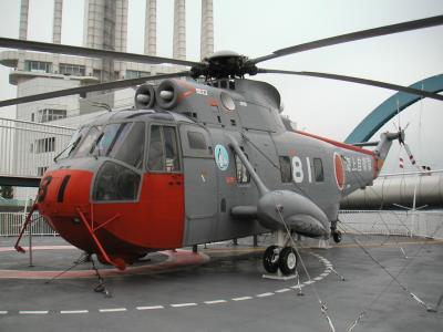 ふじ艦上のS-61