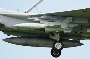UAV #1003