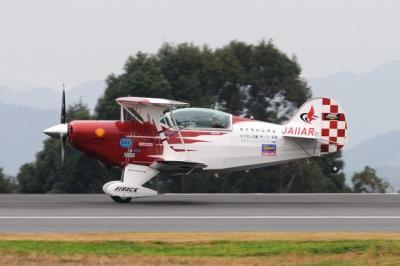 ピッツ S-2B